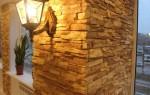 Отделка искусственным камнем: пошаговая инструкция