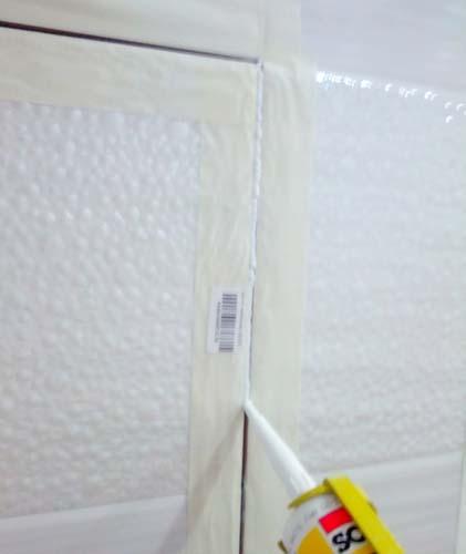 герметизация щелей ревизионного люка
