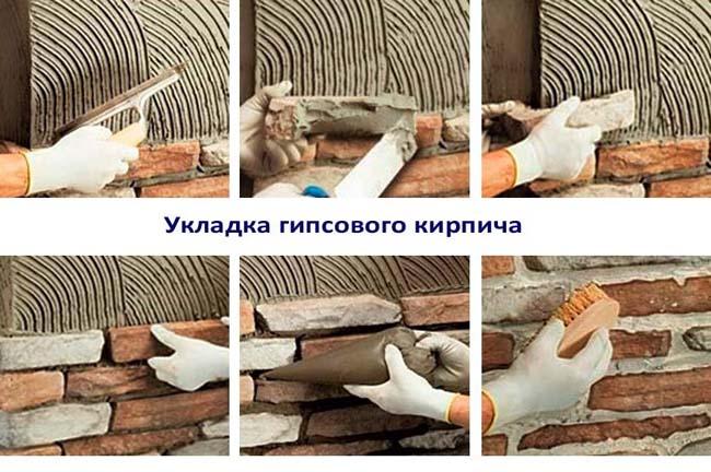 пошаговая инструкция наклейки гипсовой плитки на стену