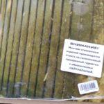предупреждение о свойствах герметика