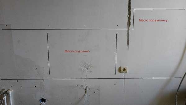 Разметка стены под фартук